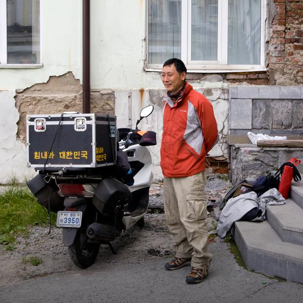 Японка, датчанин, кореец и аргентинец — о Екатеринбурге — Люди в городе на The Village