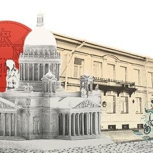 Итоги недели: пространство «Тайга», «Мини-город» и Международный экономический форум