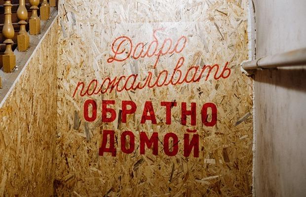 «Обратно домой»: выставка на грани современного искусства и краеведения — Гид The Village на The Village