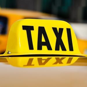 Смогли бы вы стать таксистом?