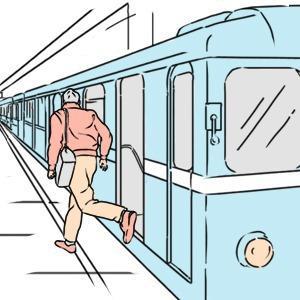 Есть вопрос: «Почему надо быть осторожным при выходе из последней двери последнего вагона?» — Есть вопрос на The Village