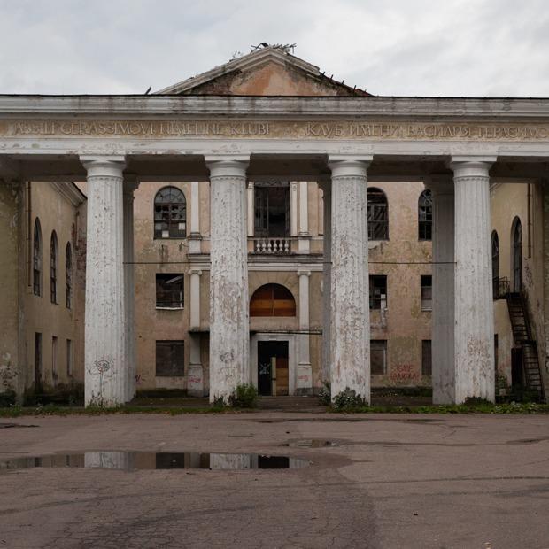 Две крепости: Как живут города-соседи Ивангород и Нарва — На месте на The Village
