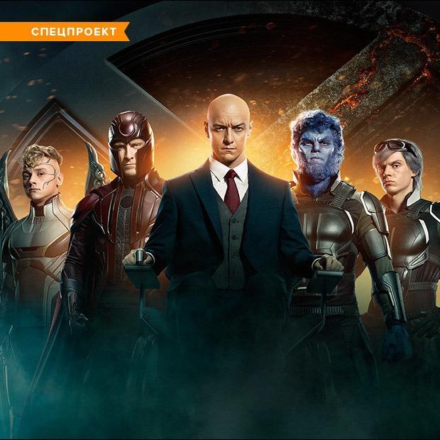 Тест Дорого ли жить в Москве герою Людей Икс? — Супергерои в городе на The Village