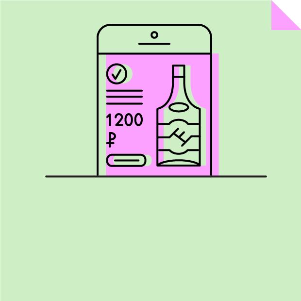 12 мобильных сервисов для пьющих — Как на ладони на The Village