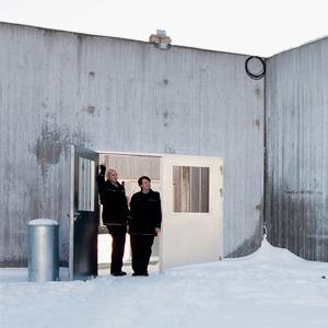 Как сделать тюрьму местом, пригодным для жизни — Город на The Village