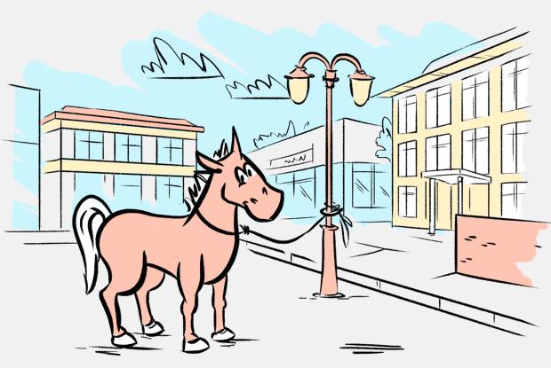 Можно ли в Москве припарковать лошадь?