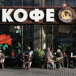 Зачем «Шоколадница» купила главного конкурента — сеть «Кофе Хауз» — Истории на The Village