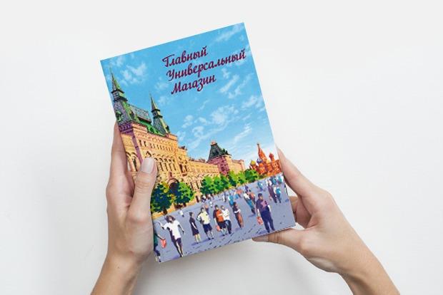 «Энциклопедия ГУМа»: Как в Москву 1959 года привезли Christian Dior — Книга недели на The Village