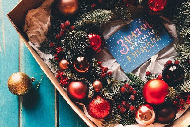 10 подарков от «Мандарин-маркета» на Новый год — Гид The Village на The Village