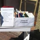 Книги от 5 рублей распродают в «Книжной лавке писателей»