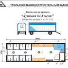 РПЦ изобрела мобильный душ для бездомных