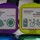 Greenpeace запустили городскую экологическую игру GreenQuest