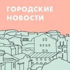 Аренда в подземных переходах Москвы подорожает в 11 раз