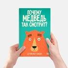 18 хороших книг для дошкольников