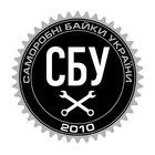 Первый фестиваль велокастом культуры в Киеве!