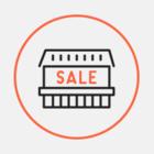 На «Флаконе» пройдет распродажа Garage Sale