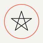 8 логотипов со звездой