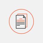 Предложения Минкомсвязи по «закону Яровой» могут кратно увеличить стоимость услуг связи
