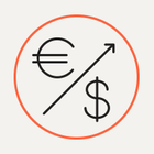 Как выросли расходы россиян в США и Европе из-за падения рубля