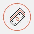 Биржевой курс доллара впервые в 2015 году опустился ниже 56 рублей