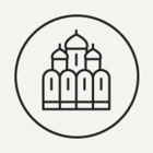 В Москве открывается отреставрированный памятник Тарасу Шевченко