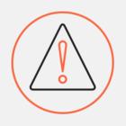 Власти Петербурга предупреждают об угрозе падения сосулек