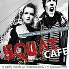 Видео с открытия Squat Cafe