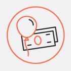 «Афиша» запускает онлайн-СМИ про ночную жизнь (обновлено)