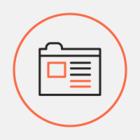 Послание «Анус себе заблокируй, Роскомнадзор» на сайте Россотрудничества