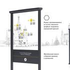 Студия Артемия Лебедева разработала концепт уличной навигации
