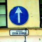 Дворники с улицы имени Леннона