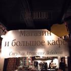 Закрытие ресторана Лебедева оказалось маркетинговым ходом