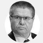 Глава Минэкономразвития — о выборе валюты для сбережений