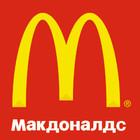 В McDonald's будут принимать банковские карты