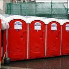 В Москве создадут новую систему общественных туалетов