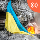 События в Киеве: 27 января