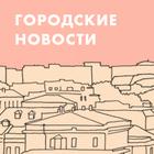 Фасад Фрунзенского универмага откроют впервые за 4 года