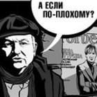 В ЖЖ появился комикс про отставку Лужкова
