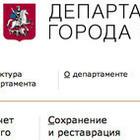 Москомнаследия запустил новый сайт