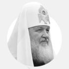 Патриарх Кирилл — об опасных домыслах в «Матильде»