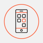 В Москве запустили официальный экспресс-ремонт экранов айфонов