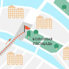 Городская программа и ограничение движения на 6 мая