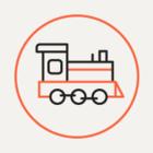 «РЖД» на год отменяет поезда на Украину, в Азербайджан, Казахстан и Таджикистан