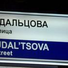 В Москве появится более 100 указателей для туристов