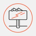На пяти площадях в Москве появятся пункты для зарядки гаджетов