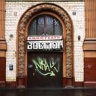 В Москве создадут сеть дешевых кинотеатров
