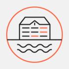 В Москве объявили конкурс на концепцию застройки Софийской набережной