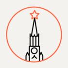 Москва в логотипах