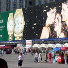 Новая концепция размещения рекламы в столице: реклама на общественном транспорте, ларьках и урнах