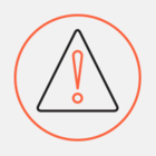 Посетителей «Крокус Экспо» эвакуировали из-за звонка о бомбе